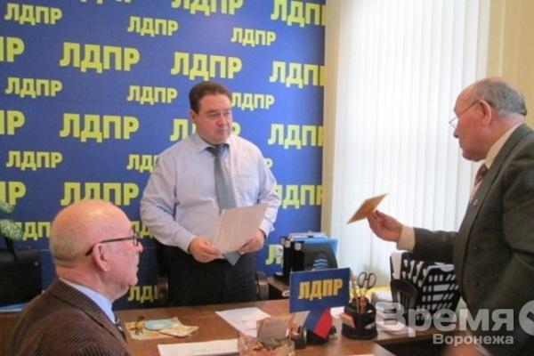 Сергей Журавлёв не пойдёт на выборы в Госдумы от Воронежской области