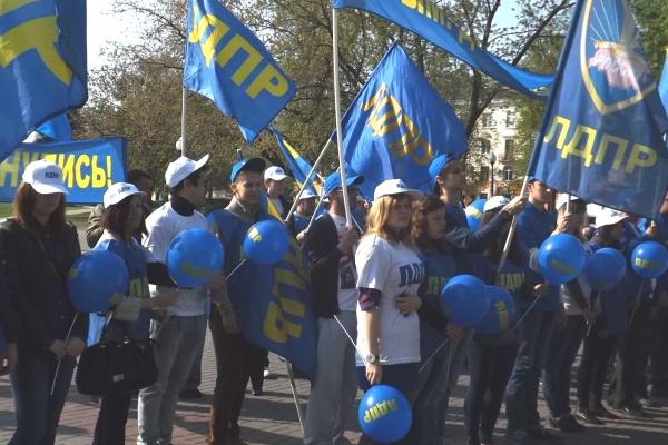 Воронежских активистов поддержали либерал-демократы