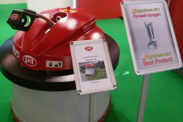 Применяемые на фермах «Молвеста» роботы победили на выставке «АгроФарм-2017»