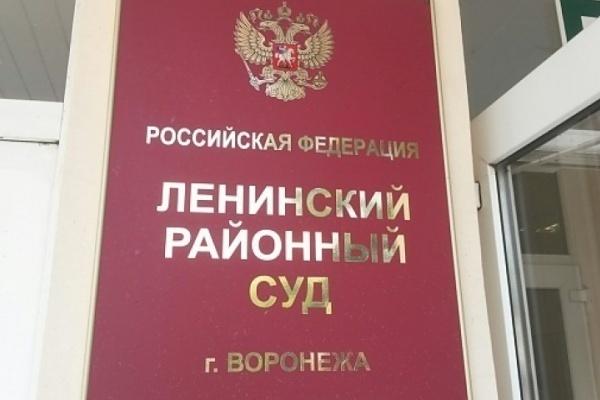 В Воронеже замначальника УЭБиПК продлили домашний арест