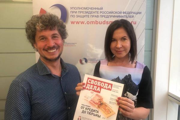 Воронежский СК прекратил уголовное преследование гендиректора дилерской сети «Модус»