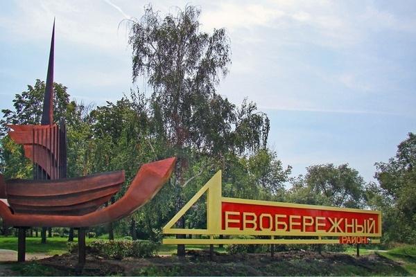 В Левобережном районе Воронежа до середины сентября благоустроят пять общественных территорий