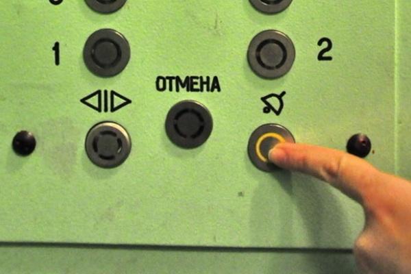Падение лифта в воронежской многоэтажке под вопросом