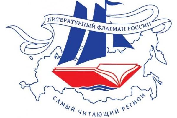 Воронеж назвали литературным флагманом страны