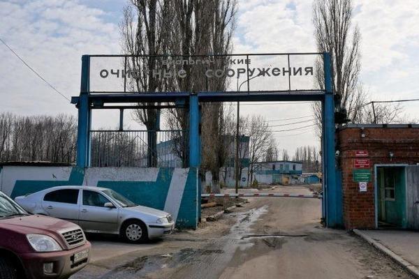 «ЛОС» в четвертый раз не утвердили проект допустимых сбросов в Воронежское водохранилище