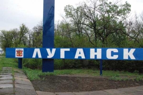 В Воронеж на строительную выставку приедет делегация из Луганска