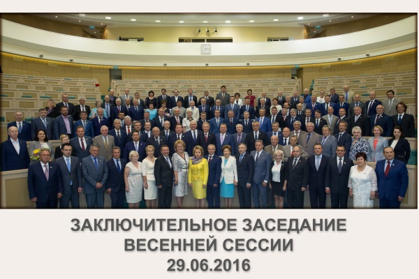 Воронежский сенатор  рассказал о законах, которые начнут действовать в этом году