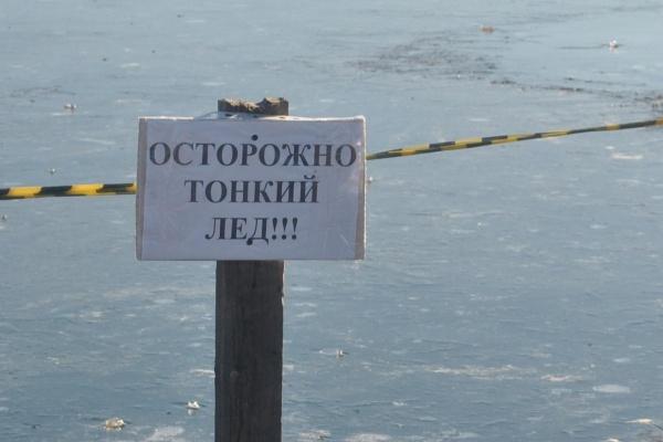 Воронежские спасатели предупреждают рыбаков об опасности