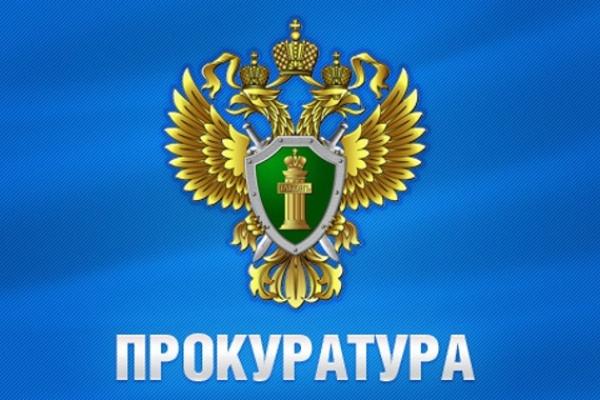 Дольщики воронежского «Павловскгранит-Жилстроя»  сохраняют шанс отстоять свои права