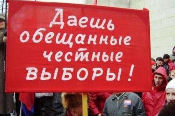 Воронежская прокуратура завершила свою часть расследования выборных манипуляций
