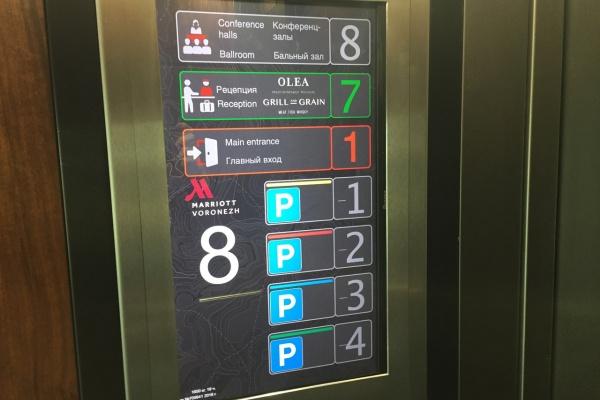 В Воронеже начался суд по делу о хищении 87 млн рублей на лифтах ЦУМа и отеля Marriott