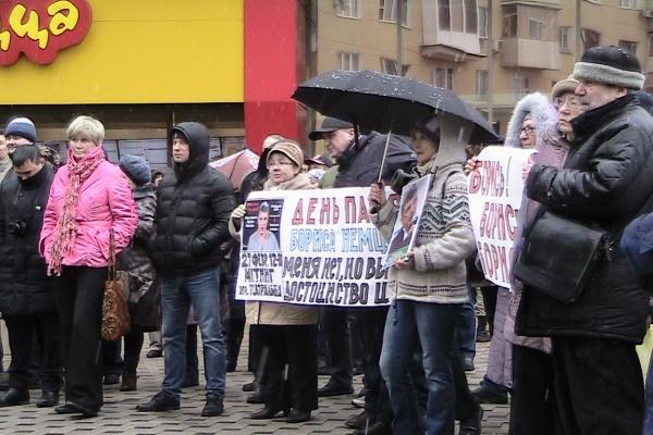 Демократических активистов в Воронеже не испугали ни взрывчатка, ни зеленка