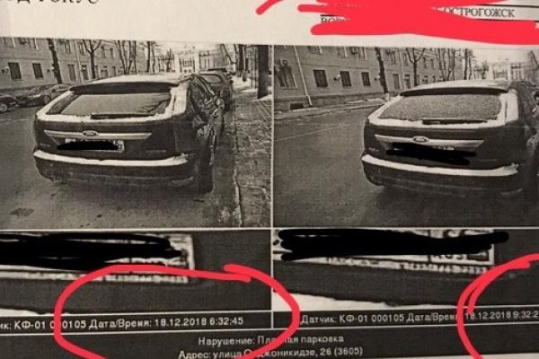 В Воронеже автомобилисты пожаловались в суд на первые штрафы за платную парковку