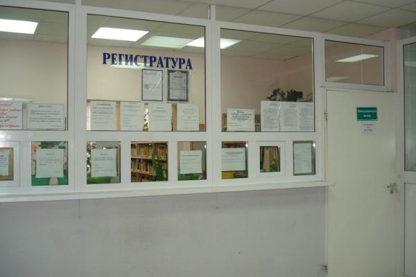 В воронежских поликлиниках общение персонала с пациентами записывают на диктофон