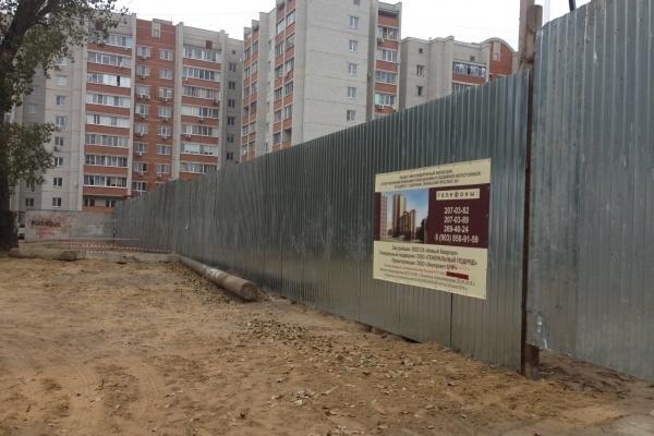 Скандальная стройка наЛенинском проспекте вВоронеже заморожена