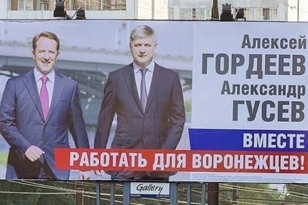 Воронежский мэр сдал строительный блок областным властям