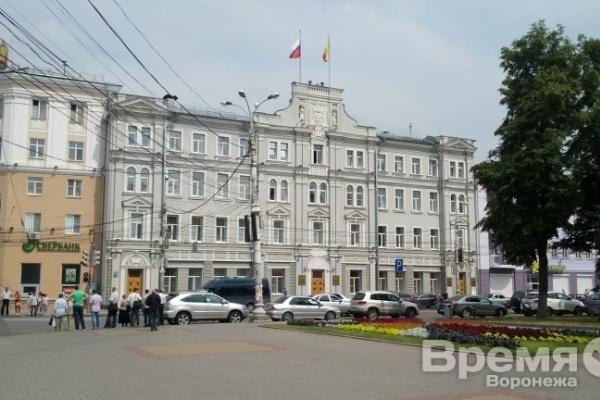 Воронежская мэрия берет в долг, чтобы расплатиться с долгами