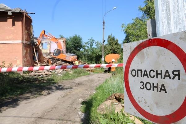 Снос воронежских домов обойдется в 10 млн рублей