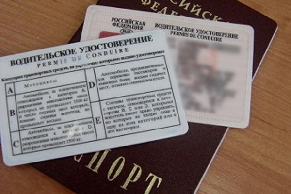 Воронежцы могут получить паспорт и права в МФЦ