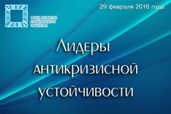Воронежская область перестала быть «кризисоустойчивой»