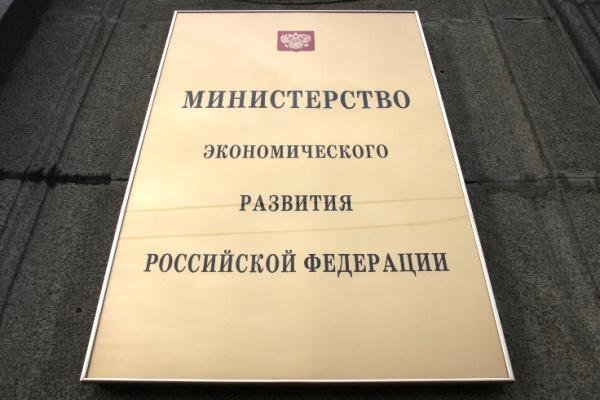 Воронежская область неэффективно тратит ресурсы на ЖКХ
