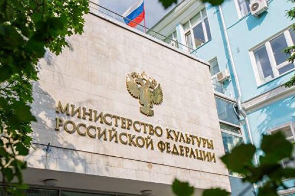 Дочь воронежского актера возглавила пресс-службу Министерства культуры