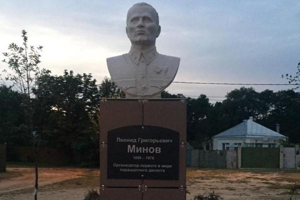 В Воронеже на месте бюста десантнику может появиться парковка