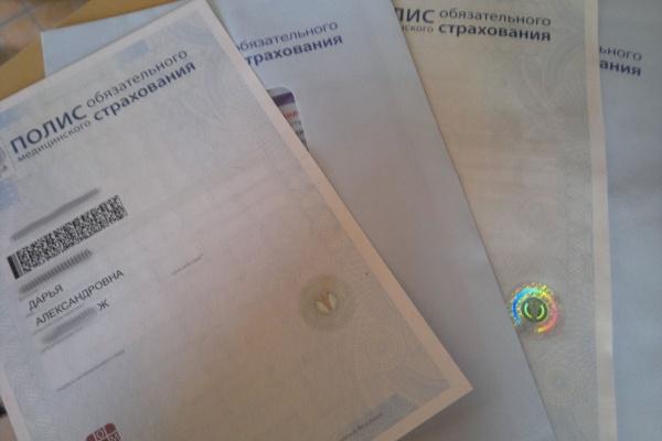 Воронежских безработных могут лишить бесплатной медицины