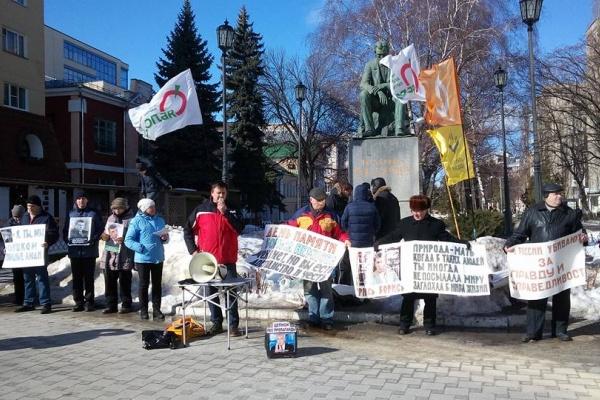 Воронежские националисты поддержали на митинге демократов