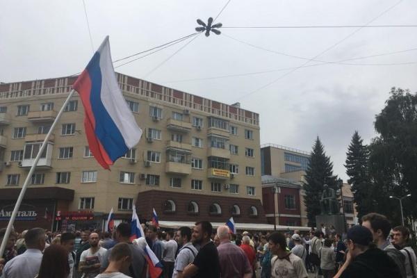Мэрия Воронежа не стала возражать против пикета солидарности с Москвой штаба Навального
