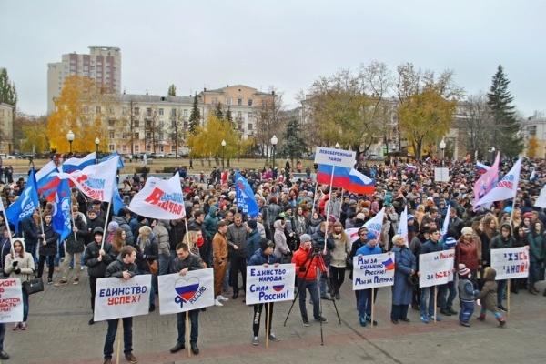 Воронежцев опять призывают на митинг