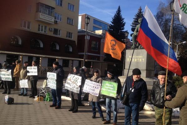В Воронеже антивоенный митинг собрал полсотни человек