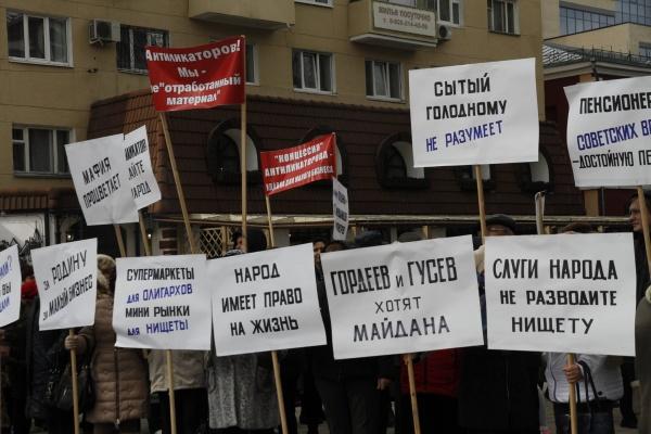 В Воронеже потребовали отставки губернатора и мэра
