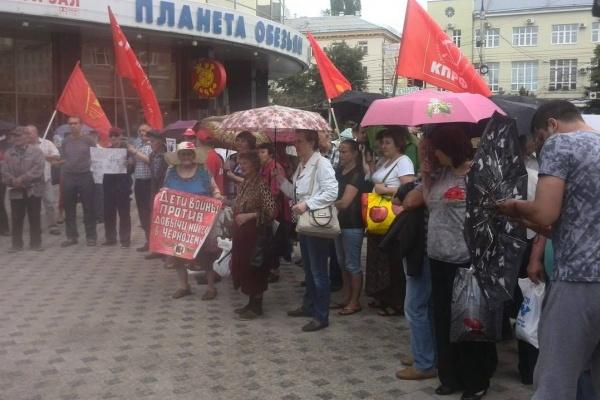 В Воронеже прошел очередной антикоррупционный митинг