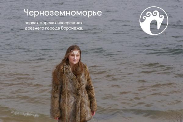 Петровская набережная Воронежа станет Черноземноморьем за 11,5 млрд рублей