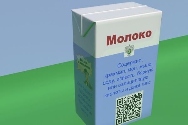 В Воронеже продолжают фальсифицировать молочку
