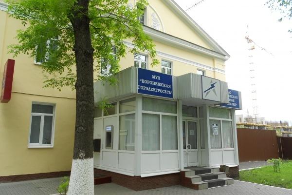 «МРСК Центра» не смогла пробиться к имуществу «Воронежской горэлектросети»