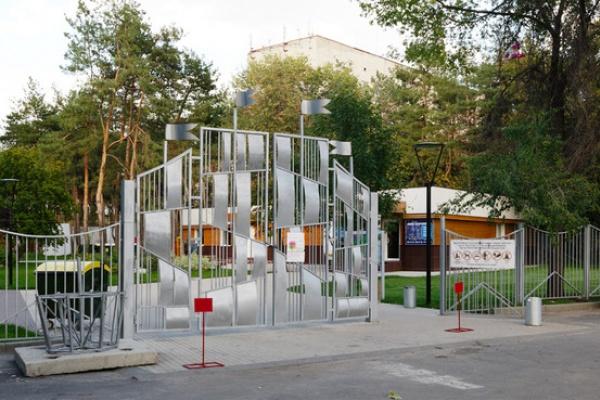 Воронежскую муниципальную собственность захватили предприниматели