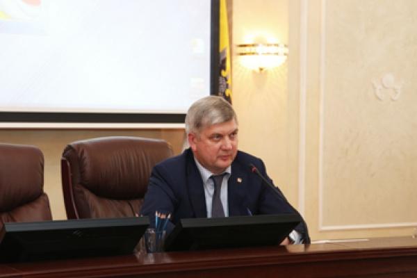 Воронежская мэрия сократила объем закупок у единственного поставщика до 20%