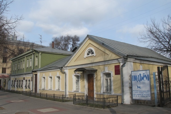 Как кризис скажется на создании Бунинского музея в Воронеже?