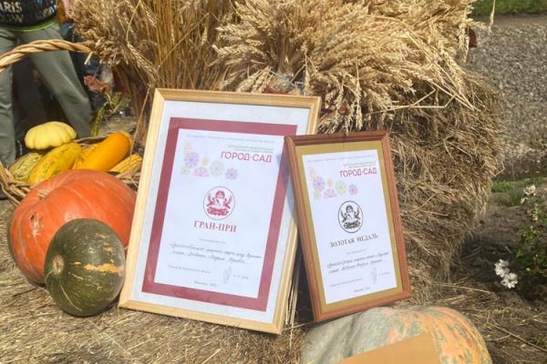 Воронежская мэрия получила Гран-при международного фестиваля «Город-сад»