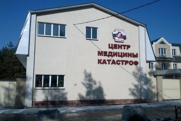 В Воронеже продлили поиски вертолета для центра медицины катастроф