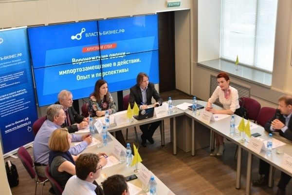 Нужен ли Воронежскому региону оптово-распределительный центр сельхозпродукции?