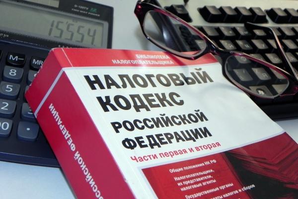 Воронежских ветеранов освободят от налогов