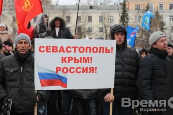 Воронежский депутат Госдумы вывел цену патриотизма