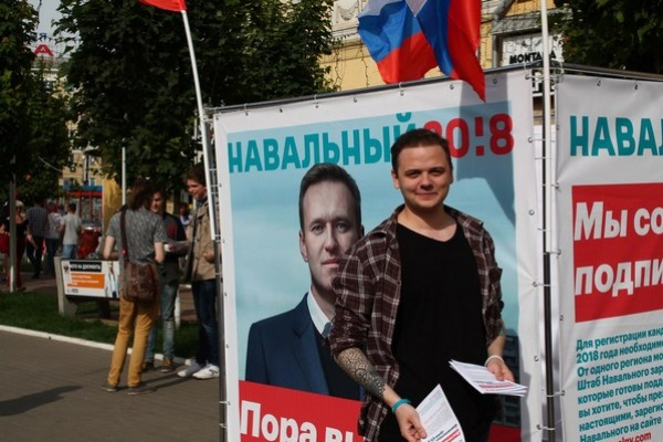 За воронежских навальновцев вступилась Татьяна Зражевская