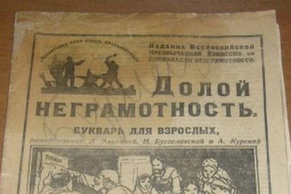 Отчего в Воронеже много чиновников и мало управленцев