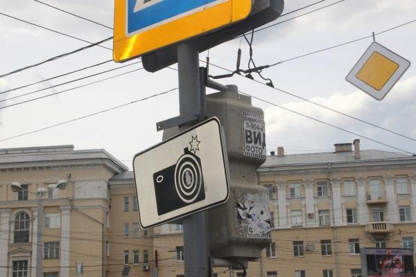Воронежские власти направили на ремонт дорожных камер 14 млн рублей