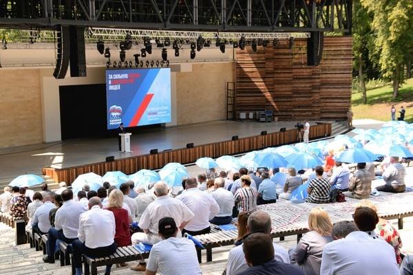 Владимир Нетесов: Партия находится в постоянном и открытом диалоге с воронежцами