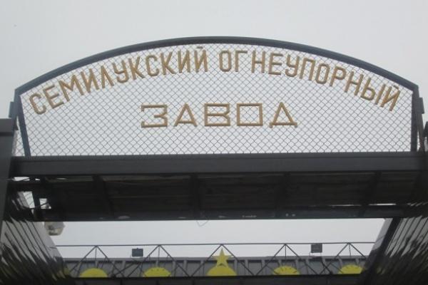 Воронежское «НИКА-ПЕТРОТЭК» продолжит природоохранную программу